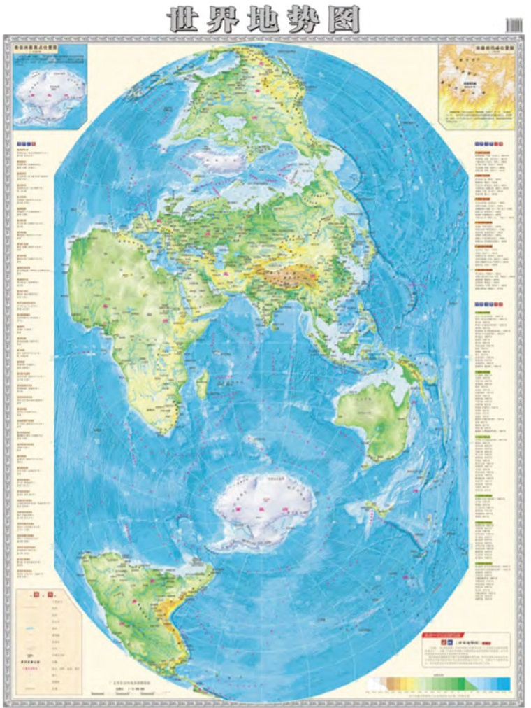 Figure 1: China front and center: the world map edited by China's National Administration of Surveying, Mapping and Geoinformation (2013)